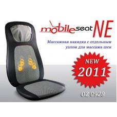 Массажная накидка Ogawa Mobile Seat NE OZ 0928